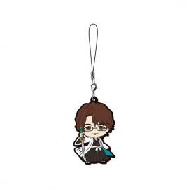Strap en caoutchouc Bleach Capsule Rubber Mascot Sôsuke Aizen