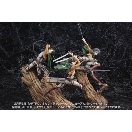 Figurine Demon Slayer Kimetsu no Yaiba Inosuke Hashibira