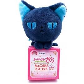 Peluche CardCaptor Sakura Clear Card-hen Spinel Sun Version B