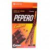 Pepero Crunchy