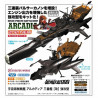 Maquette Albator Space Pirate Battle Ship Arcadia 3rd Warship Forced Attack Type
