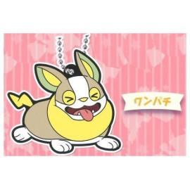 Porte-clés en caouchouc Pokémon Rubber Mascot 15 Voltoutou