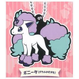 Porte-clés en caouchouc Pokémon Rubber Mascot 15 Ponyta de Galar