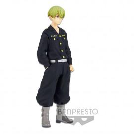 Figurine My Hero Academia Nitotan Figurine Mascot Vol.2 Katsuki Bakugo