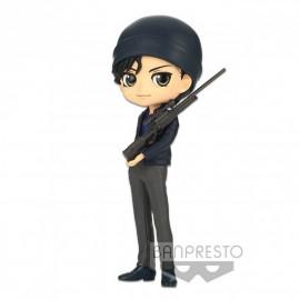 Figurine Detective Conan Q Posket Case Closed Shuichi Akai Version B
