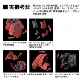 Figurine Hatsune Miku Racing version 2015 Miku