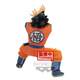 Porte-clés figurine Dragon Ball Super Ultimate Deformed Mascot Burst 43 Android 15