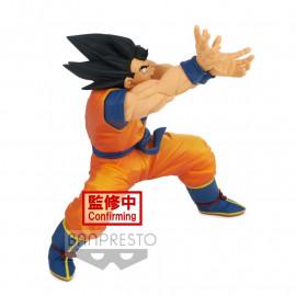 Porte-clés figurine Dragon Ball Super Ultimate Deformed Mascot Burst 43 Xeno Vegetto SSJ4