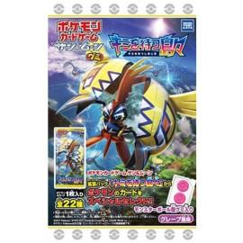 Booster Pokémon Card Gummi Sun & Moon Kimi Wo Matsu