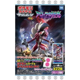 Booster Pokémon Card Gummi Sun & Moon Alola No Gekkou